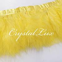 Тесьма из лебяжьих перьев 15-18см Yellow 0.5м