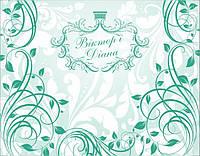 Широкоформатная печать на банере свадебных фонов для фотозоны, фото 1