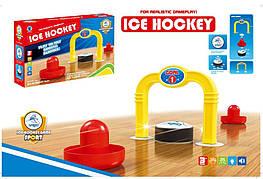 Игра Аэро хокей, работает от батарей