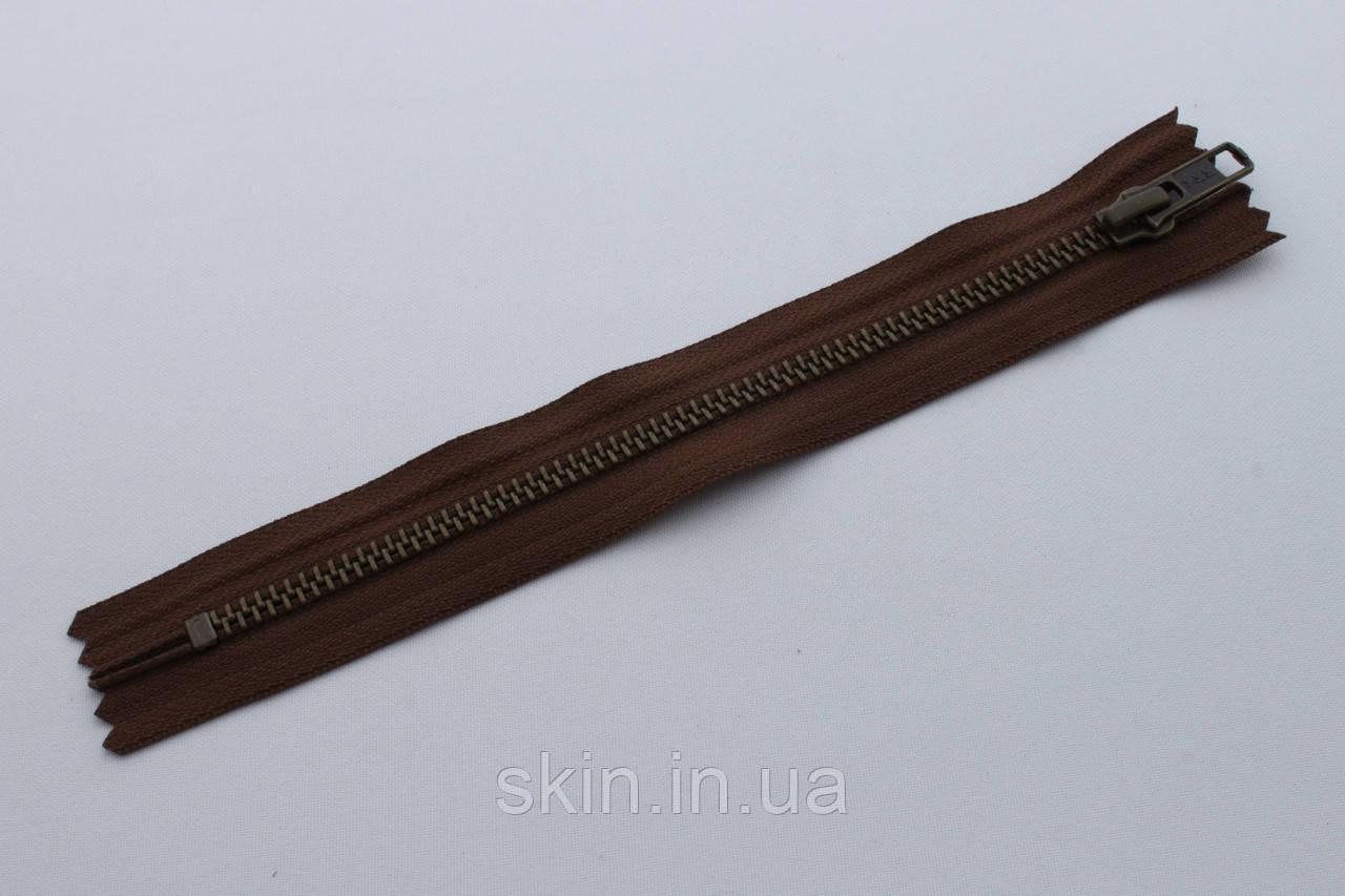 Молния металлическая YКК № 5, длинна - 18 см., тесьма - коричневая, цвет зубьев - антик, артикул СК 5321