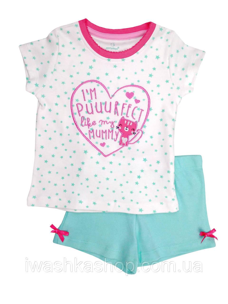 Хлопковая летняя пижама для девочки 1 - 1,5 года, р. 86, Early Days by Primark