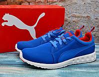 ✅ Спортивные кроссовки  Puma Carson Runner Пума для бега Оригинал белые 40,5 р - 26 см