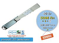 Консольный LED светильник  A-LED 40W на диодах CREE