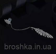 Длинные асимметричные серьги джекеты перья бижутерия, фото 3