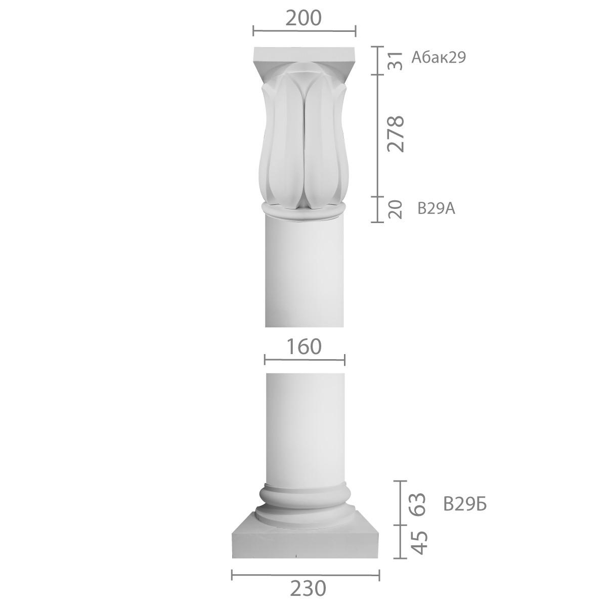 Колонна ка-29 (1/2) из бетона