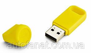 Оригинальная флешка MINI USB Key, 32Gb, Lemon (80292445705)