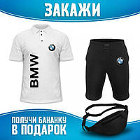 GlobusPioner Летний Костюм BMW(66410,66403,66403) 74394