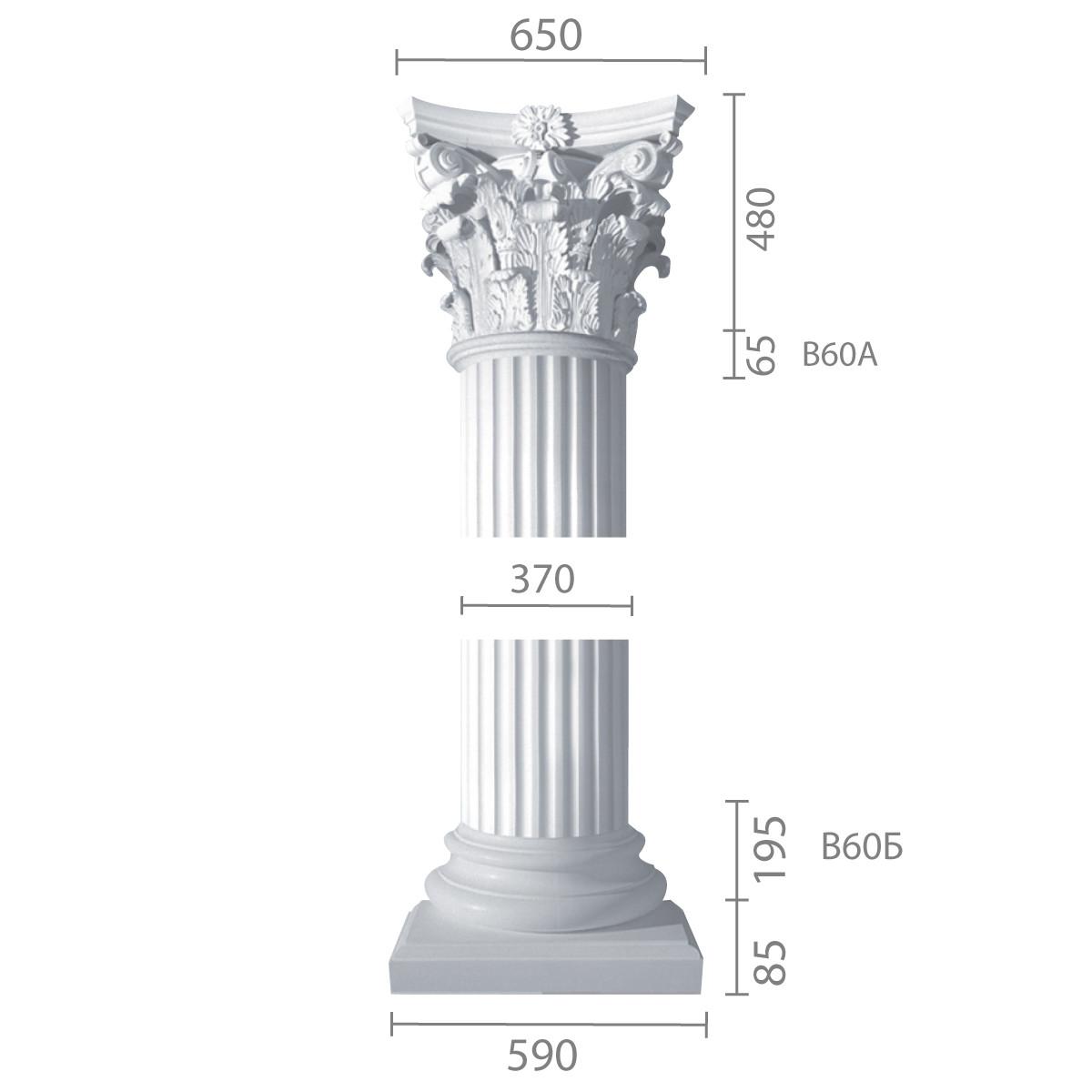 Колона ка-60А (1/2) з бетону