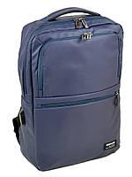 Рюкзак Городской нейлон MEINAILI 017 blue, фото 1