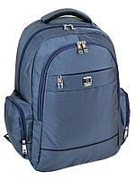 Рюкзак Городской нейлон Power In Eavas 3894 blue Распродажа, фото 1