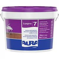 Краска латексная  Aura Luxpro 7 интерьерная  10л белая