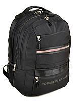 Рюкзак Городской нейлон Power In Eavas 3930 black двойной, фото 1