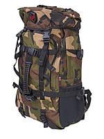 Рюкзак Міський нейлон Witzman A-9941 camouflage Розпродаж