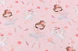 """Хлопок с цифровой печатью """"Балерины и лебеди"""" на розовом № 2284, фото 2"""