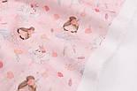 """Хлопок с цифровой печатью """"Балерины и лебеди"""" на розовом № 2284, фото 4"""