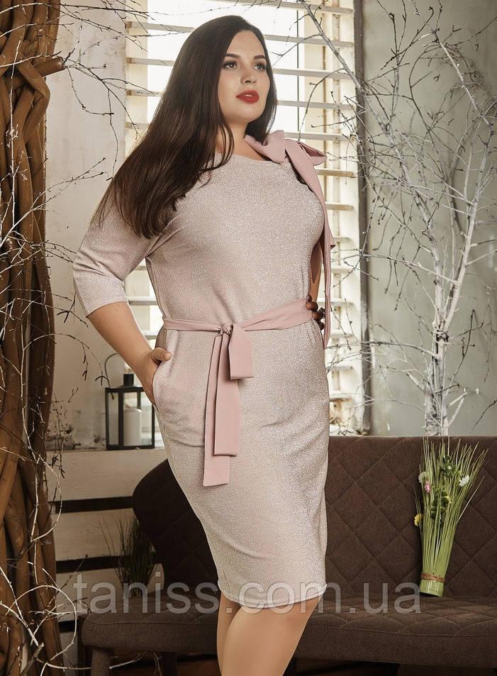 Шикарне ошатне літнє плаття, прикраса бант, пояс , трикотаж люрекс р. 54,56 пудра (729)