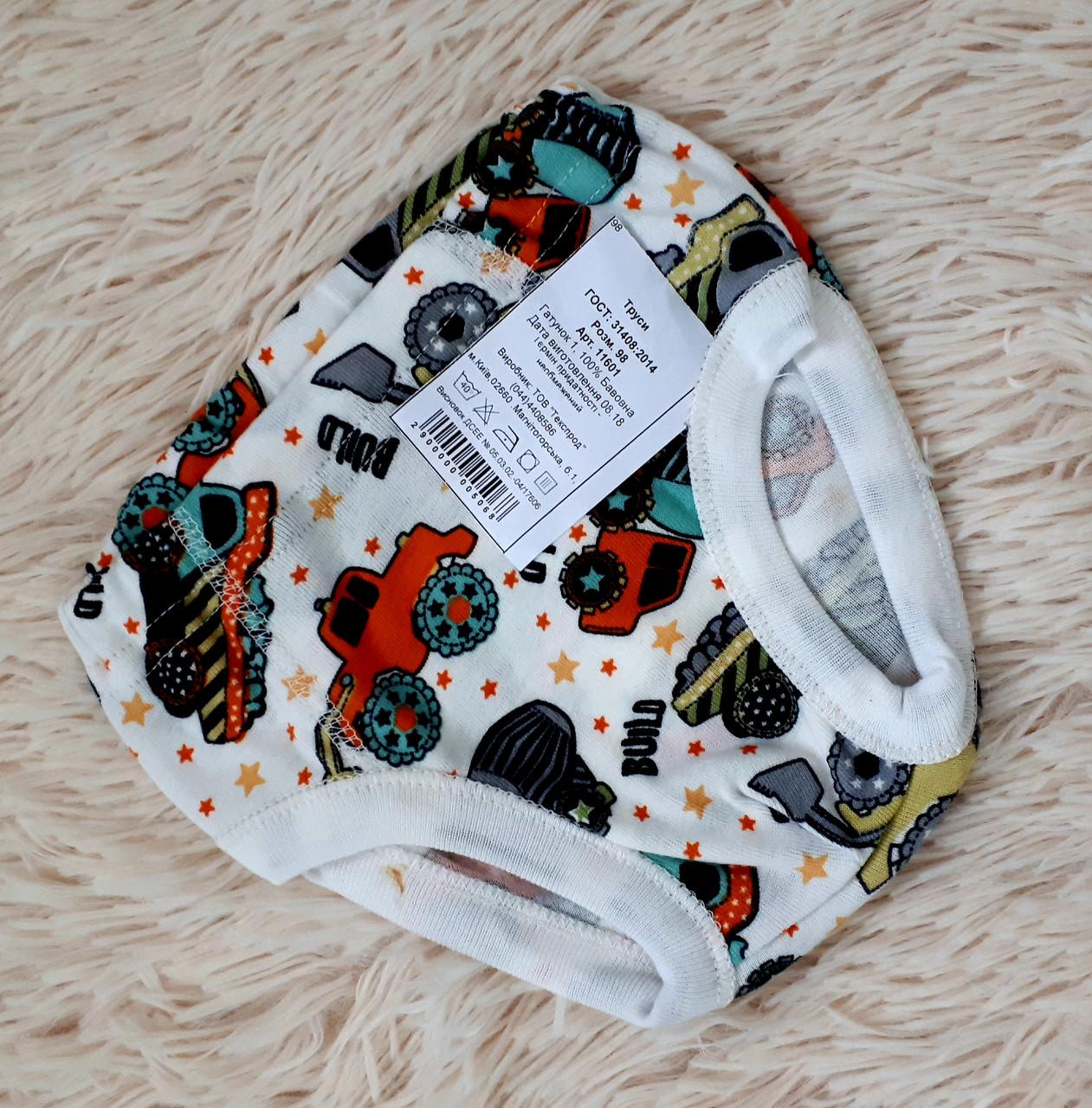 Трусики для мальчика белого цвета в машинки (Украина) Татошка размер 86