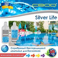 СВОД Silver Life серебряный бактерицидный комплекс для бассейнов 2*1000 мл.
