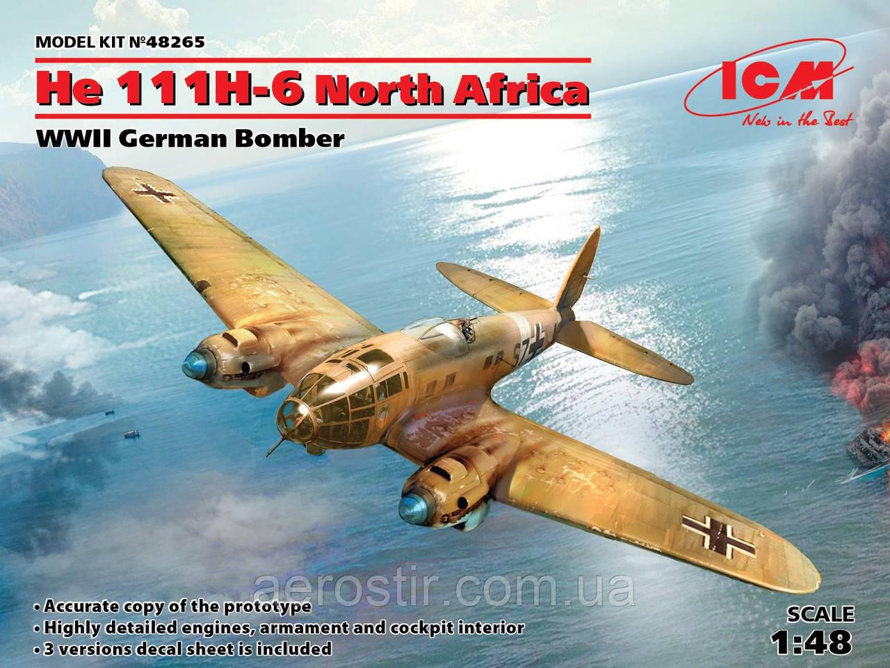 """He 111H-6 """"Северная Африка"""", 1/48 ICM 48265"""
