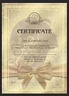 Печать сертификатов (маникюр, педикюр, наращивание ресниц)