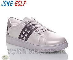Детская спортивная обувь 2019. Детские кеды бренда Jong Golf для девочек (рр. с 31 по 36)