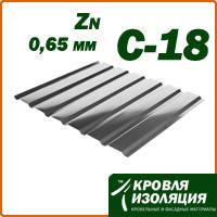 Профнастил С-18; 0,65 мм; Zn