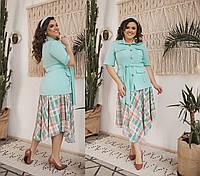 Женский летний юбочный костюм двойка большого размера.Размеры:48-58.+Цвета, фото 1
