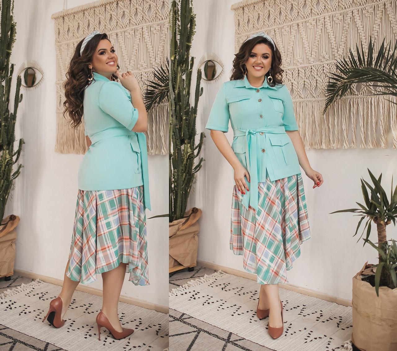 Женский летний юбочный костюм двойка большого размера.Размеры:48-58.+Цвета