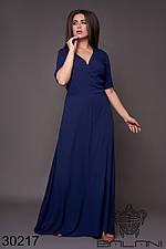 Платье на запах - 30217  (3 цвета)  с 48 по 62 размер (бн)