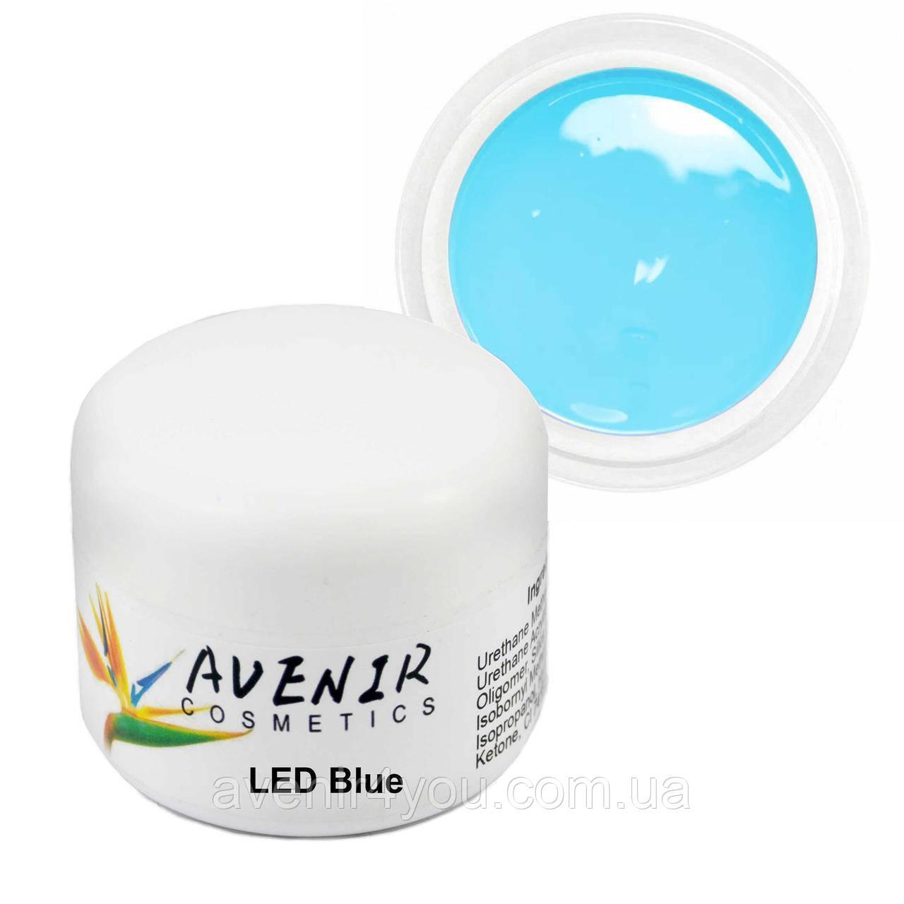 Гель для наращивания LED Blue Avenir 30 мл