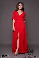 Платье на запах - 30216  (3 цвета)  с 48 по 62 размер (бн)