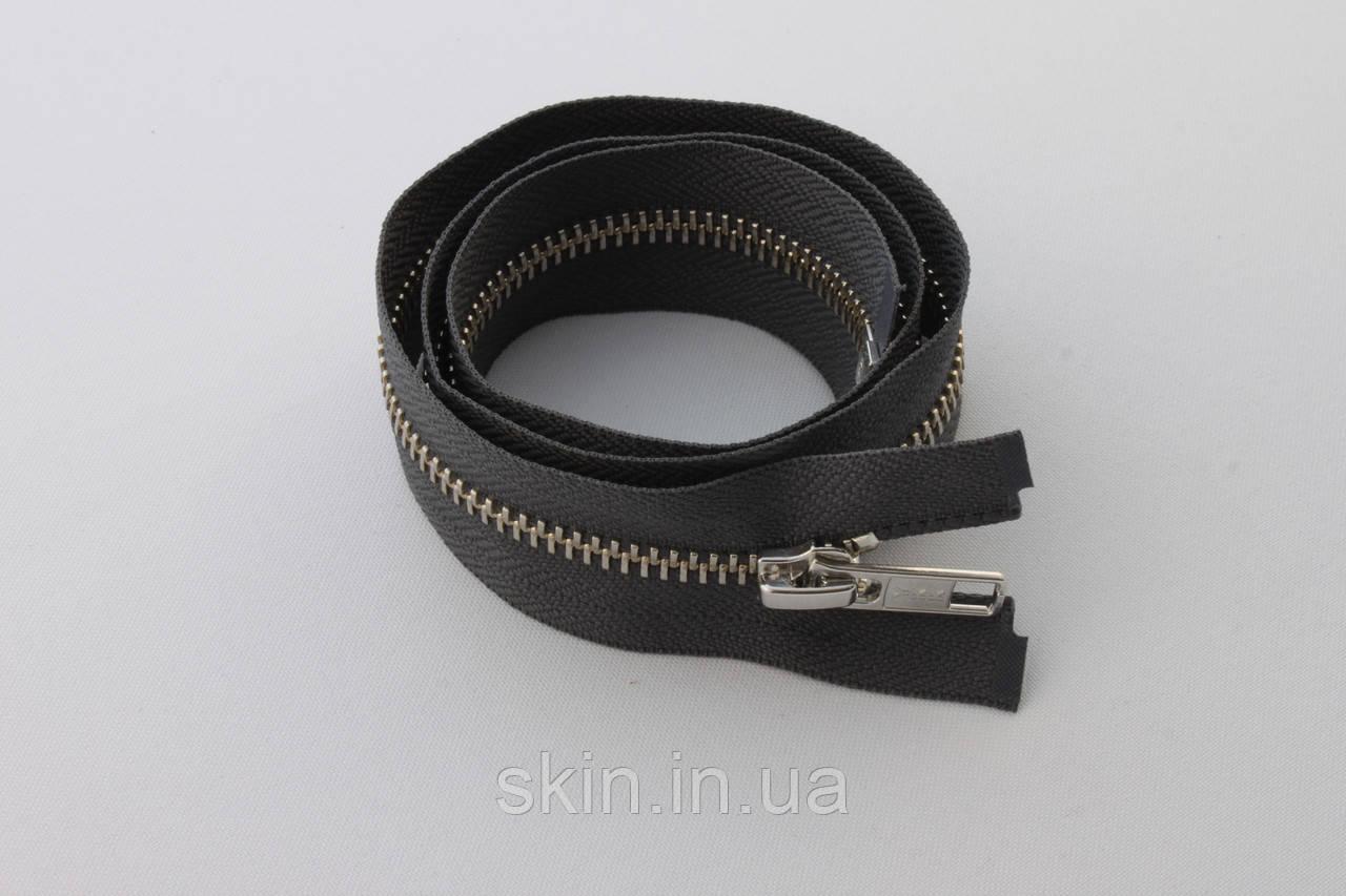 Молния металлическая YКК № 5, длинна - 60 см., тесьма - темно серая, цвет зубьев - никель, артикул СК 5256