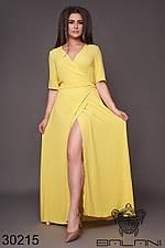 Платье на запах - 30215  (3 цвета)  с 48 по 62 размер (бн)