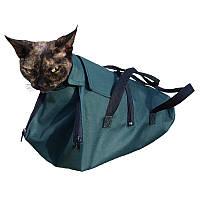 Сумка для фіксації котів вагою до 10 кг