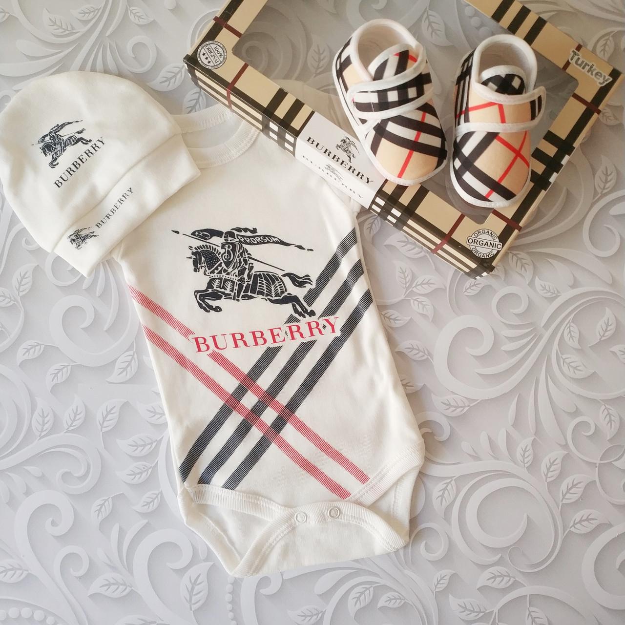Набор для новорожденного Burberry,3 предмета