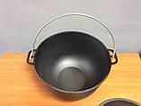 Казан чавунний з чавунною кришкою 6л, фото 2