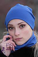 Набор «Шапка и шарф» (двойной трикотаж) #A/S электрик #A/S