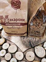 Макароны цельнозерновые, гребешки, Козуб, 500г
