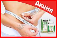 Zero Slim - Капсулы для снижения веса (Зеро Слим)