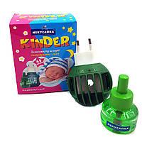 Фумигатор+жидкость Некусайка KINDER 45 ночей