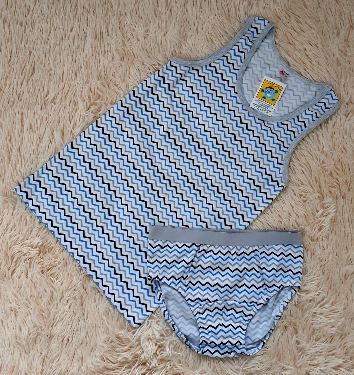 Майка и трусики комплект для мальчика белого цвета в полоску (Украина) Татошка размер 146
