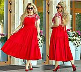 Женский летний сарафан на бретельках юбка широкая сзади на резинке удобный стильный размер: 58-60, фото 2
