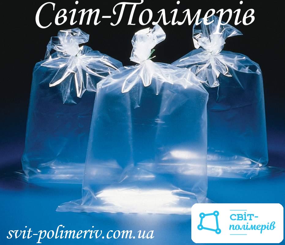Мешки полиэтиленовые первичные (засолочные) 650 х 1000 мм, 100 мкм