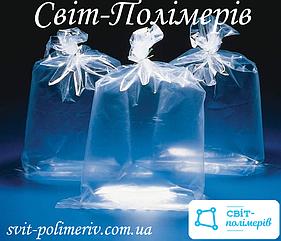 Мешки полиэтиленовые первичные (засолочные) 650 х 1000 мм, 120 мкм