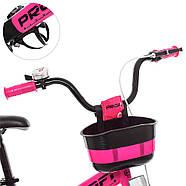 Велосипед детский PROF1 18 дюймов W18115-7 Original Гарантия качества Быстрая доставка, фото 3