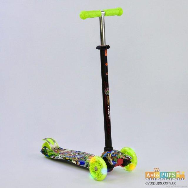 Самокат Best scooter MAXI граффити 1391