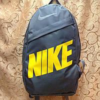 Спорт Рюкзак nike (большой) рюкзаки/Спортивный рюкзак, фото 1