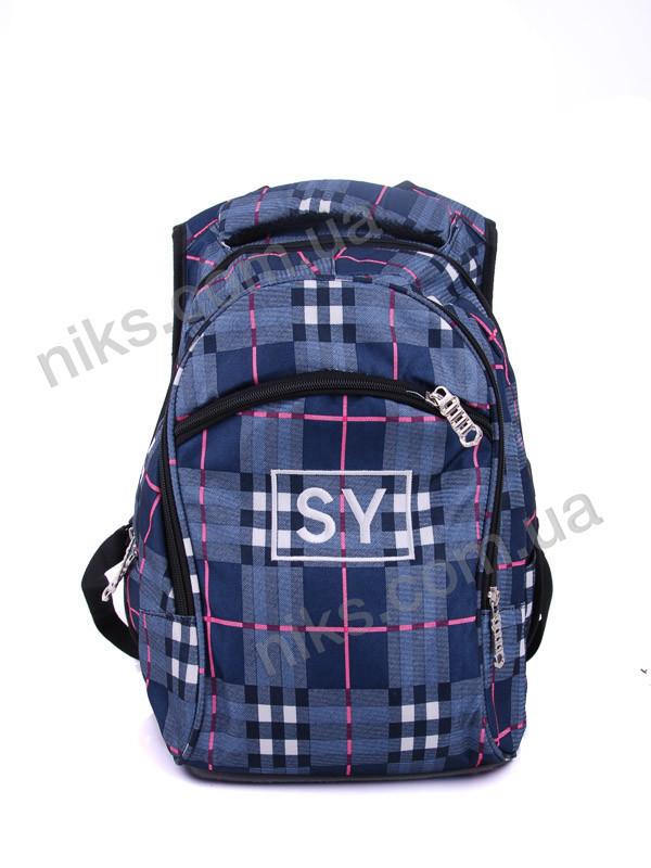 Рюкзак для мальчика школьный 41*30 Superbag
