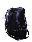 Рюкзак для мальчика школьный 41*30 Superbag, фото 3