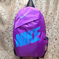 Спорт Рюкзак nike  (большой)рюкзаки, фото 1